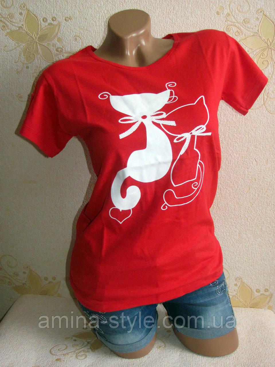 Женская футболка, хлопок.  S(42-44)