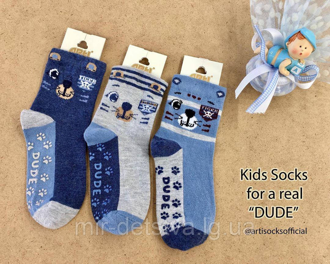 Носки детские для мальчика с тормозами ТМ Katamino р.1-2 года (18-21см) ост. 2 шт