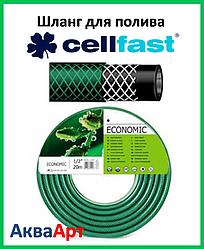 Шланг  для полива CELLFAST ECONOMIC 3/4 20 м.