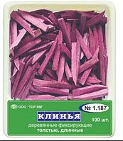 Клинья деревянные толстые длинные (фиолетовые) № 1.187