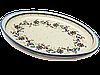 Блюдо овальное плоское с ушками большое керамическое 34 х 26 Лесной венок