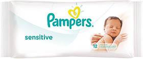 Серветки вологі дитячі Pampers Sensitive (12шт.) строк до 30.07.20