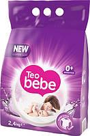 Дитячий пральний порошок Teo Bebe Лаванда (2,4 кг)