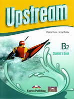"Upstream b2 intermediate  sb (student's book) підручник   ""express publishing""  бело бирюзовый"