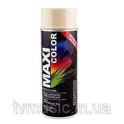 Аэрозольная краска Maxi Color RAL 1001 Бежевый 400 мл