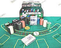 Покерный набор (2 колоды карт+200 фишек+сукно, 25,5х20,5х10 см)