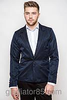 Мужской пиджак приталенный синий