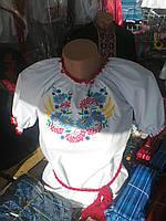 Вышиванка  женская  рукав короткий  ( C.Е.С.)
