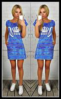 Платье Туника  Голубая Корона