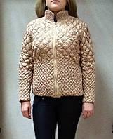 Куртка женская короткая бежевая стеганая размер+, фото 1