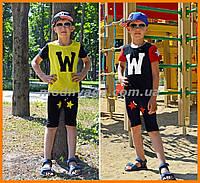 Літній костюм для дітей | Летний костюм детский