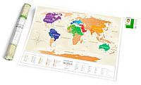 """Скретч карта мира """"Travel Map Gold World"""" (укр) в тубусе"""