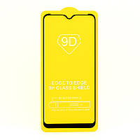 Защитное стекло AVG 9D Full Glue для Samsung Galaxy A10 2019 / A105 полноэкранное черное