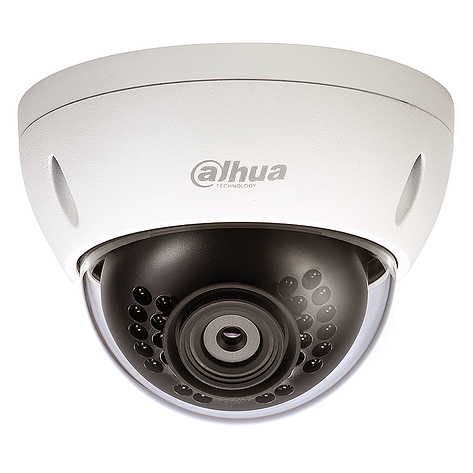 IP видеокамера Dahua DH-IPC-HDBW1300E-W (2,8 мм), фото 2