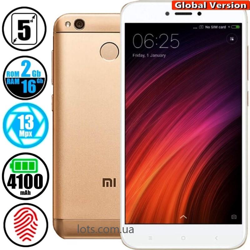 Смартфон Xiaomi Redmi 4X 2/16Gb Gold 4G MIUI 10 (Сертифицирован в Украине UCRF) + Стекло в подарок