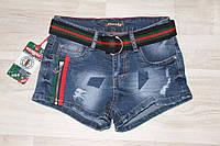 Джинсовые шорты женские 25-30 р NEW SKY  синие арт 607.
