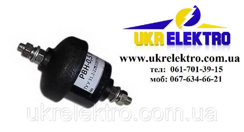 Разрядник вентильный РВН-05 У1
