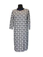 Платье трикотаж большой размер  (54,56,58, 60)