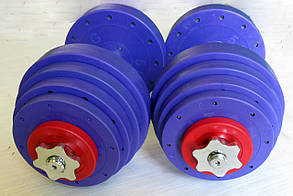 """Гантели наборные """"Титан ПРО"""" 2 шт по 25 кг с блинами 5 кг"""