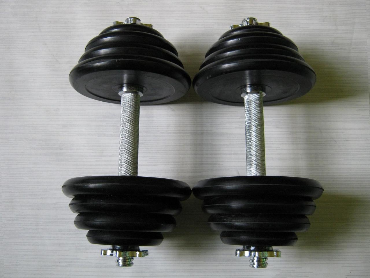 Гантели наборные обрезиненные 2 шт по 10 кг