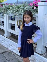 """Школьное детское платье-сарафан """"Талула"""" с перфорацией (3 цвета), фото 3"""