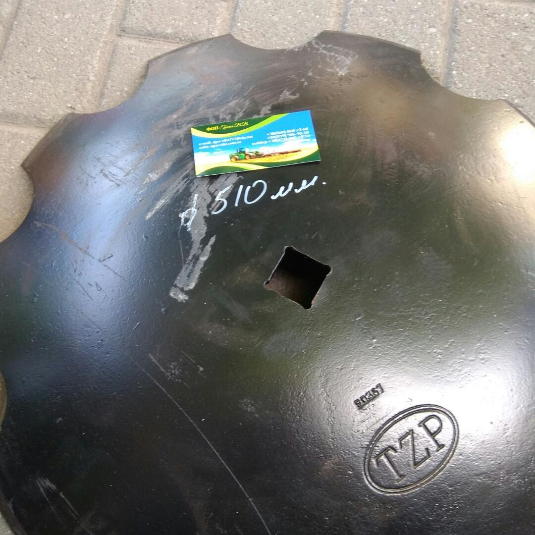 Диски Для Борон 510 Мм (TZP)
