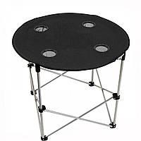 Стол туристический Паук R28859 черный, 70х60 см