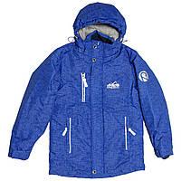 Термо куртка демисезонная для мальчика  синяя