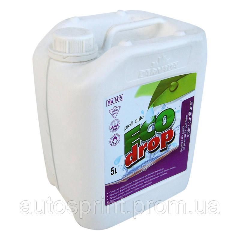 """Кондиционер резины """"Rubber Conditioner"""" Eco Drop / 5 kg - Интернет-магазин  AVTOSPRINT в Черниговской области"""