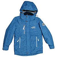 Термо куртка демисезонная для мальчика  голубая