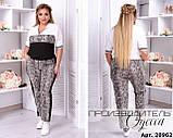 Женский прогулочный костюм  размеры 50-52,54-56, 58-60, фото 3