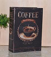 Книга-сейф Coffe 22см