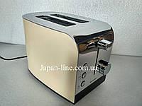 Тостер Silver Crest STS 850 A1 cream