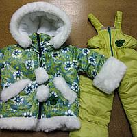 Костюм зимний для девочек 4 года, фото 1
