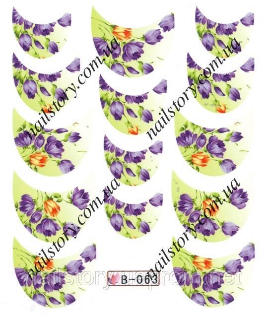 Водные наклейки для ногтей B063