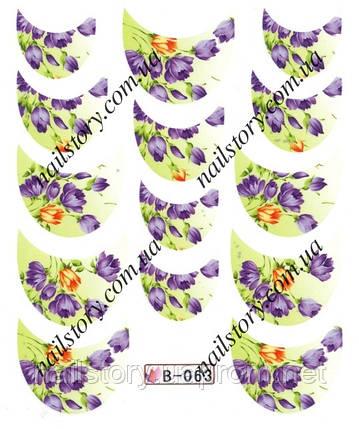 Водные наклейки для ногтей B063, фото 2