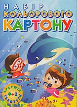"""Картон А4 кольоровий 9 аркушів + 2 текстури ЛУНАПАК """"Підводний світ"""""""