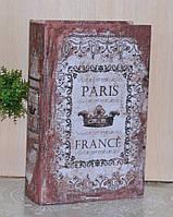 Книга-сейф Париж корона 26см, фото 1
