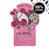 Сужающая поры тканевая маска для лица с красным вином TONY MOLY I'm Real Mask Sheet Red Wine, 21 мл