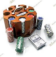 Покерний набір в дерев'яній підставці (200 фішок, 2 колоди карт, 25х22х18 см)