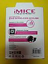 Беспроводная компьютерная мышь iMICE E-2330 (4 кнопок, 800/1200/1600 DPI, 2.4Ghz), фото 5