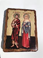 """Супружеская пара """"Святой Андроник и Святая мученица Иуния"""""""