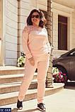 Женский прогулочный костюм  размеры 48, 50, 52, 54, фото 2