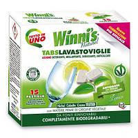 Гипоалергенные таблетки для посудомоечной машины 15 шт Winni's Tabs Lavastoviglie Lemon 8002295062741