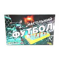 """Игра """"Футбол"""" большой   СЕГЕНЕВИЧ"""