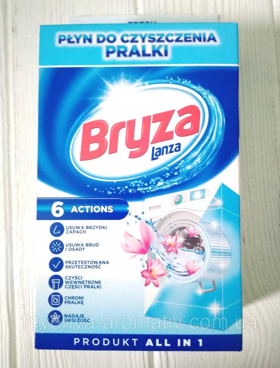 Жидкость для чистки стиральной машинки Bryza Lanza 6 actions all in1 250мл (Испания)