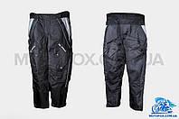Мотоштаны   DAQINESE   (текстиль) (+ наколенники) (size:XXL)