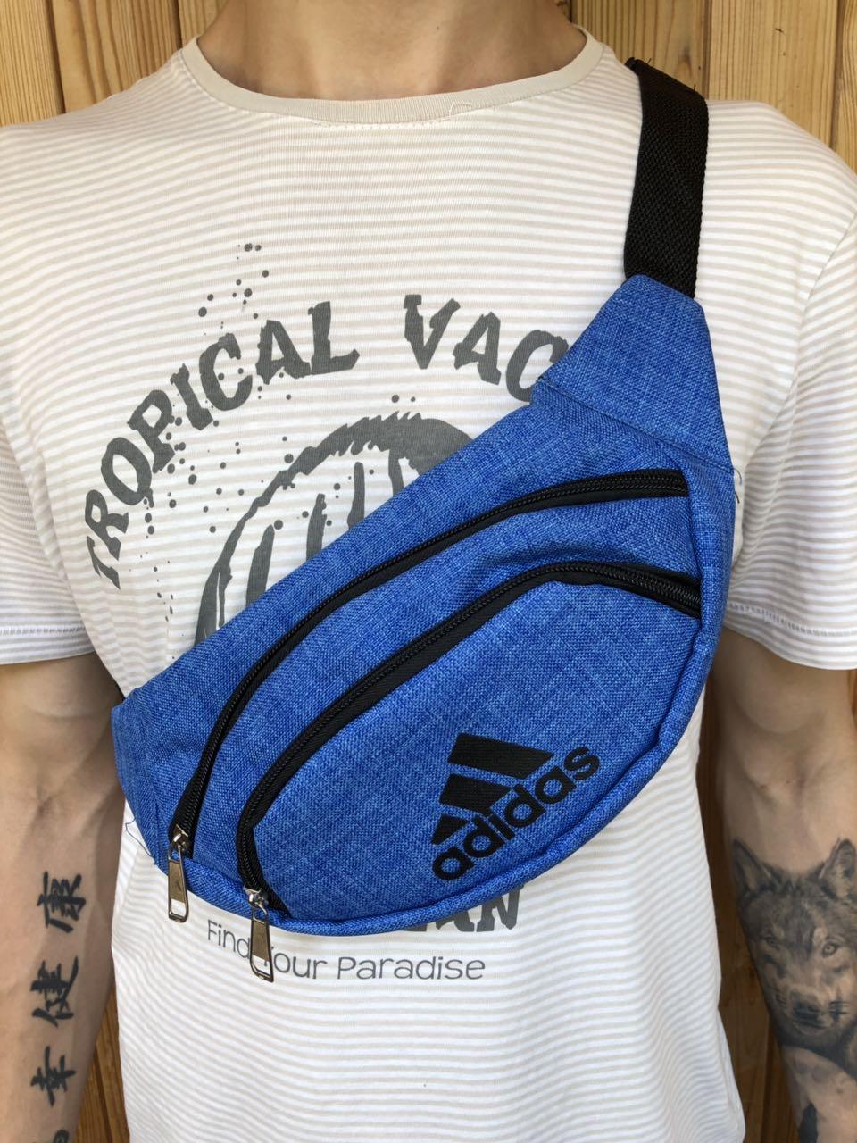 Поясная сумка синяя в стиле Adidas 2 отделения (Бананка), из мессенджер pvc, банан, трендовая сумка
