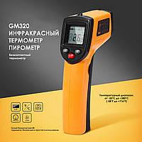 Пирометр инфракрасный термометр Benetech GM 320 ОРИГИНАЛ, фото 1
