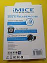 Бездротова комп'ютерна миша iMICE E-2350 (4 кнопок, 800/1200/1600 DPI, 2.4 Ghz), фото 6